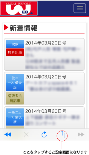iphoneapp01