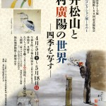 33藤井と大村