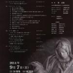 33オペラマイスター