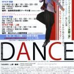 33ダンス