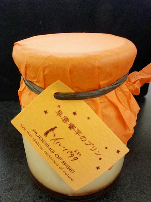 早雲蜜芋のプリンは、蜜芋を焼いて裏ごししペースト(練り物)にして、プリン の素材に加えた。サツマイモの風味や濃厚な甘さがあり、それでいてしつこくない味という。