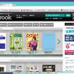 電子出版「wook」