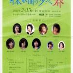 33日本歌謡