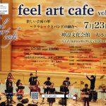 feelartcafe